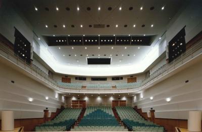 Inami - Cultural Centre